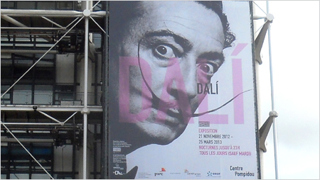 expo dali paris
